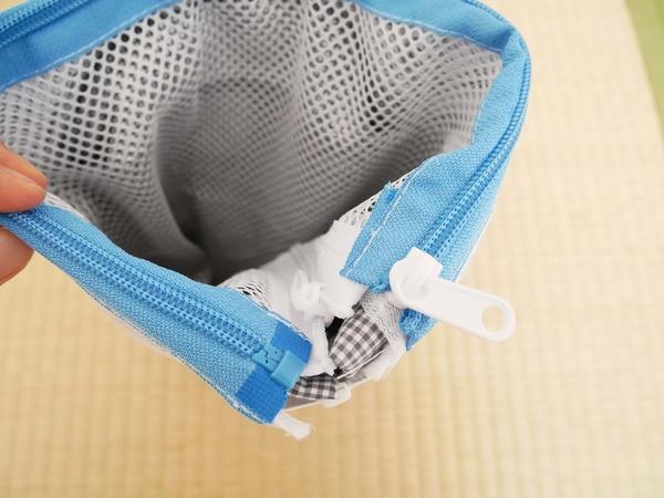 ニトリ 洗濯ネット4