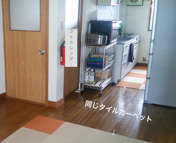 f:id:desumasu111:20160328152112j:plain
