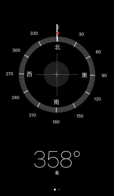 iPhoneのコンパスアプリ2